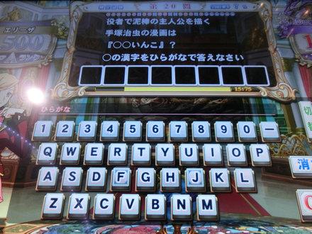 1CIMG4367.jpg