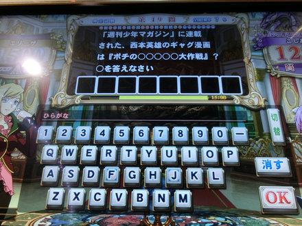 1CIMG4475.jpg