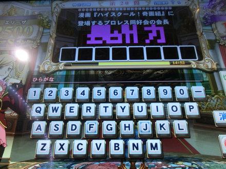 1CIMG4503.jpg