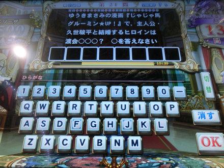 1CIMG4520.jpg