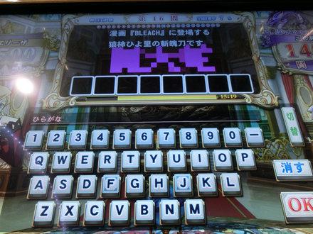 1CIMG4532.jpg