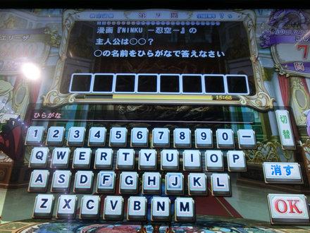 1CIMG4541.jpg