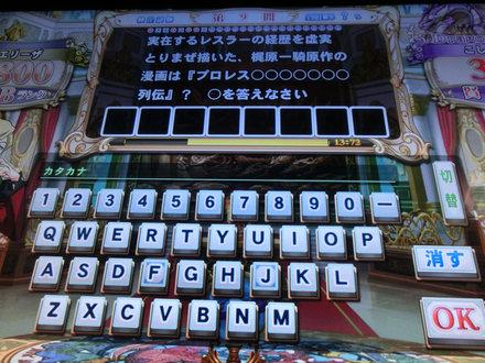 1CIMG4598.jpg