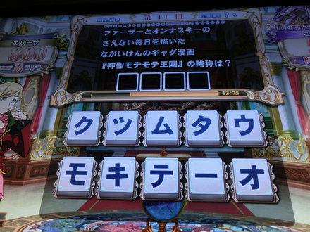 1CIMG4600.jpg