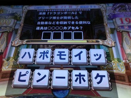 1CIMG4610.jpg