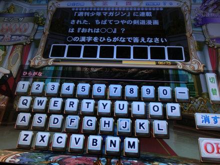 1CIMG4611.jpg