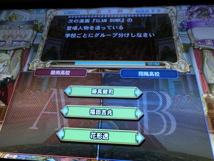 1CIMG4612.jpg