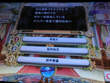 1CIMG4614.jpg