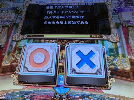 1CIMG4615.jpg