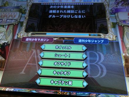 1CIMG4617.jpg