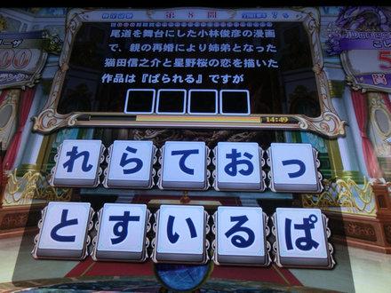 1CIMG4618.jpg