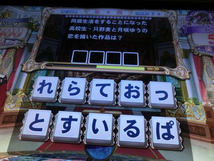 1CIMG4619.jpg