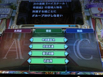 1CIMG4621.jpg