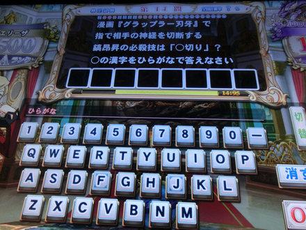 1CIMG4623.jpg