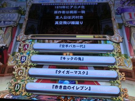 1CIMG4624.jpg