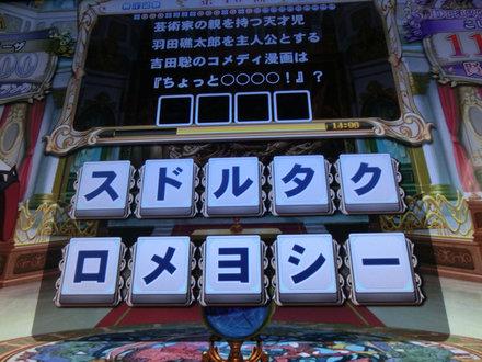 1CIMG4625.jpg