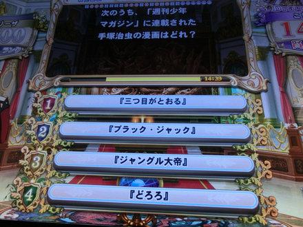 1CIMG4629.jpg