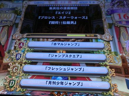 1CIMG4631.jpg