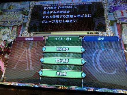 1CIMG4632.jpg
