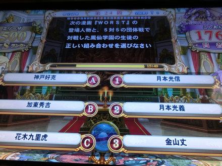 1CIMG4633.jpg
