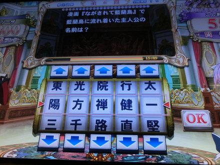 1CIMG4636.jpg