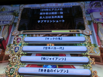 1CIMG4638.jpg