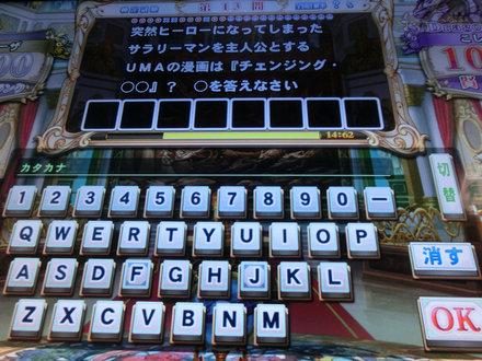 1CIMG4639.jpg