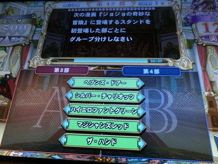 1CIMG4640.jpg