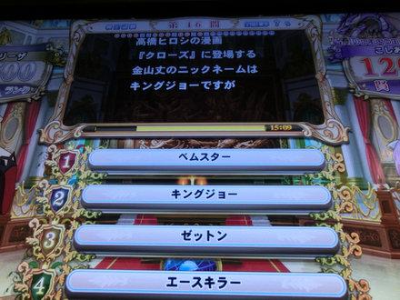1CIMG4641.jpg