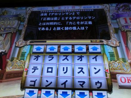 1CIMG4645.jpg