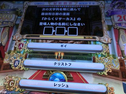 1CIMG4646.jpg