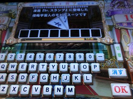 1CIMG4648.jpg