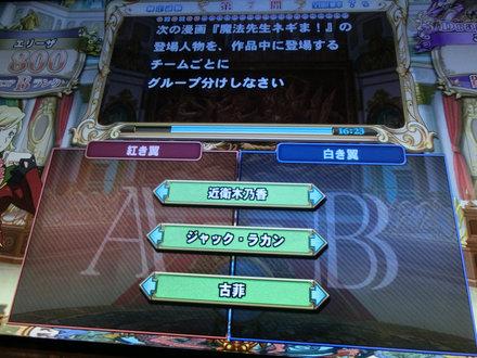 1CIMG4650.jpg