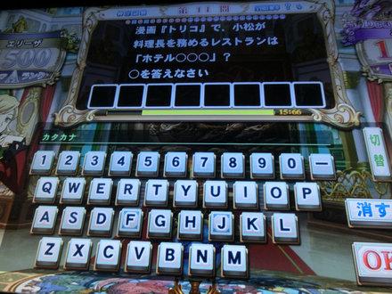 1CIMG4651.jpg