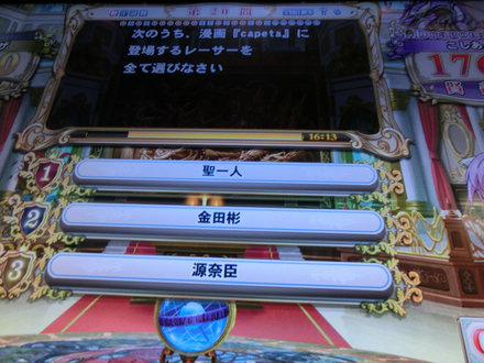 1CIMG4658.jpg