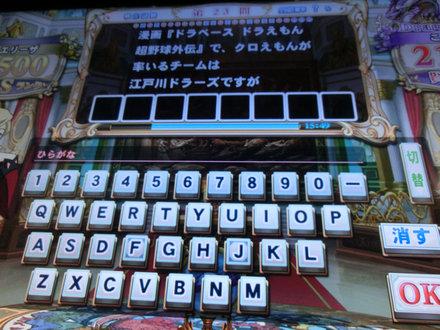 1CIMG4659.jpg