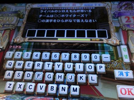 1CIMG4660.jpg