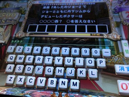 1CIMG4661.jpg