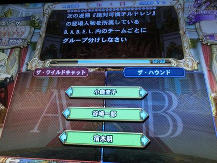 1CIMG4664.jpg