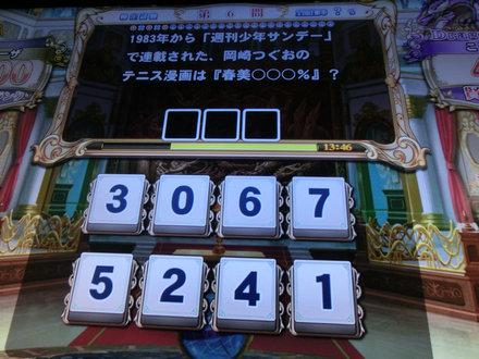 1CIMG4665.jpg