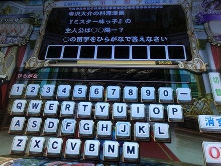 1CIMG4668.jpg