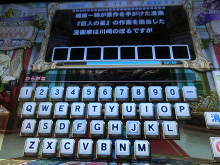 1CIMG4669.jpg