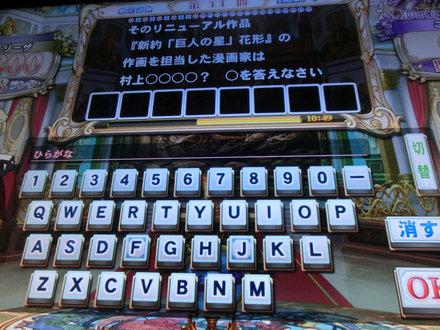 1CIMG4670.jpg