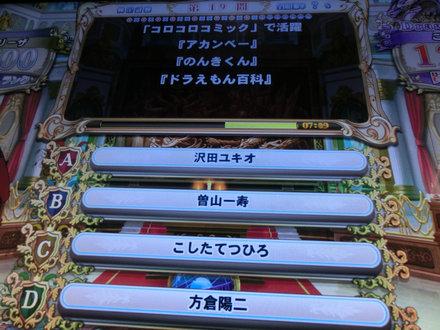 1CIMG4676.jpg