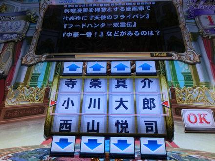 1CIMG4681.jpg