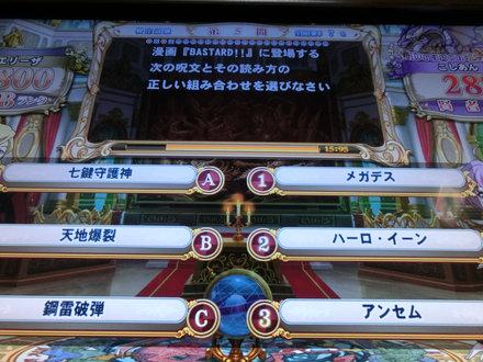 1CIMG4685.jpg