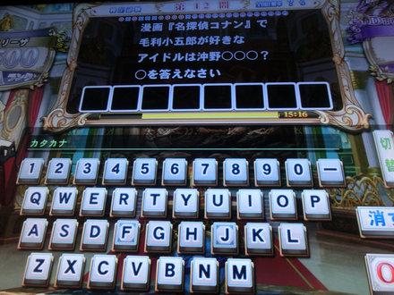 1CIMG4688.jpg
