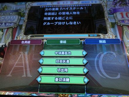 1CIMG4689.jpg