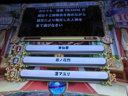 1CIMG4691.jpg