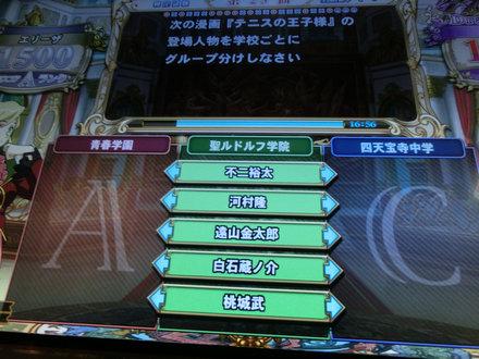 1CIMG4697.jpg